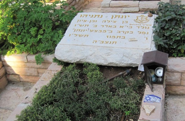 Jonathon Netanyahu's grave in the Herzl Military Cemetery in Jerusalem