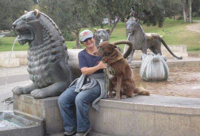 Diana and Taffy at Lion Fountain off King David Street Jerusalem