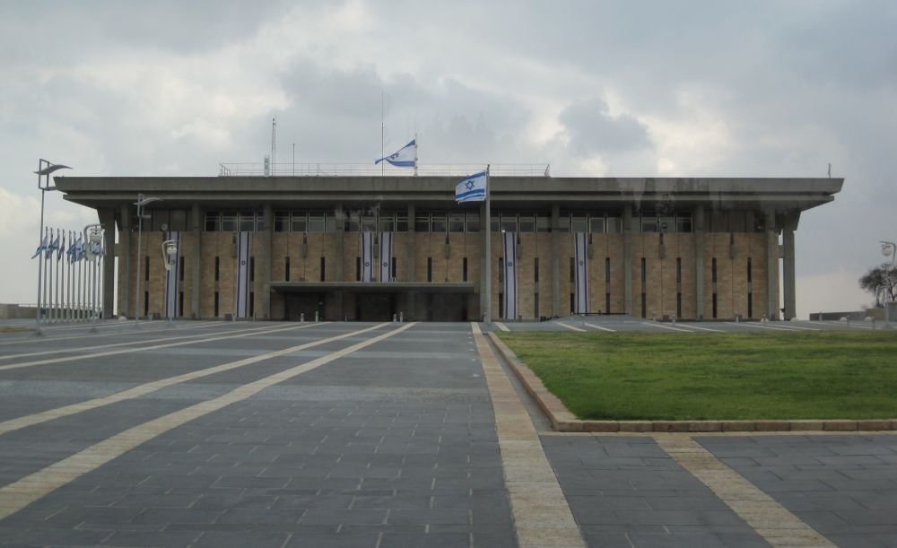 The Knesset - Israel's parliament builiding