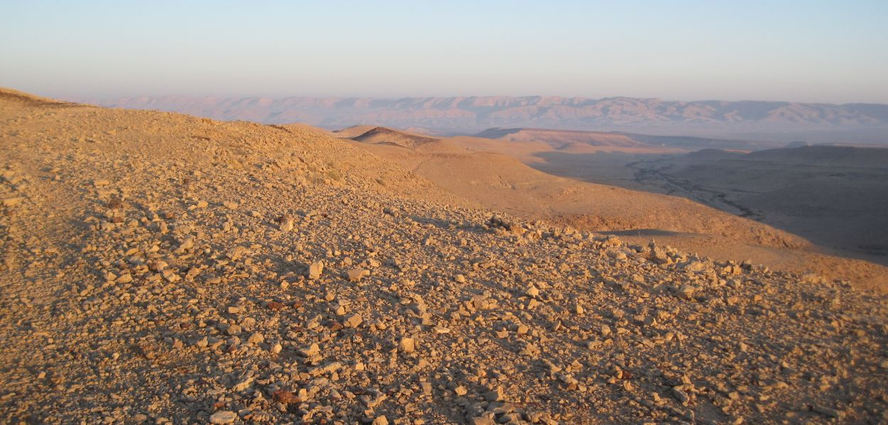 Machtesh HaGadol in the distance in the sunrise מכתש הגדול