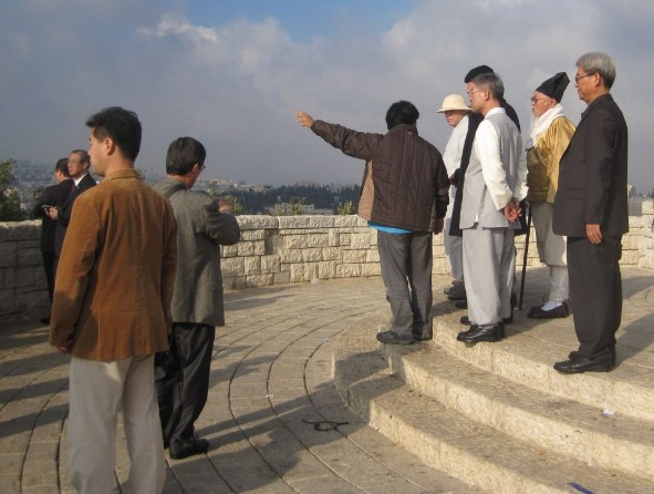 Interesting tourists taking the view from Hebrew University