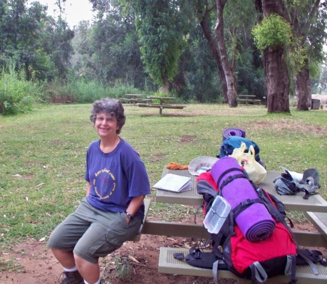 Diana at the Yarkon National Park Picnic grounds