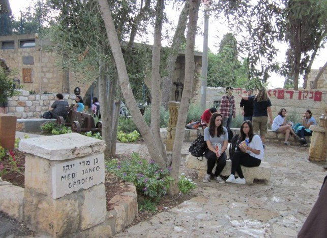 Ein Hod public square with school kids