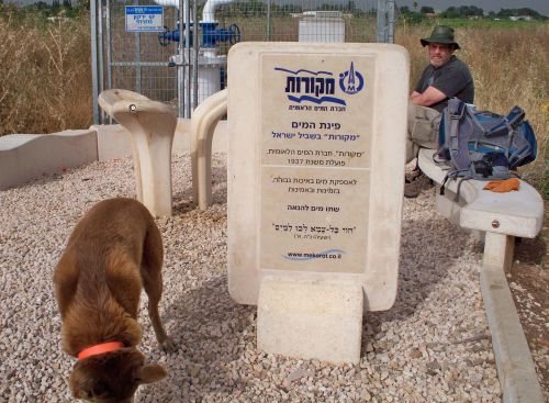 Mekorot (the Israel Water company) drinking station for Israel Trail